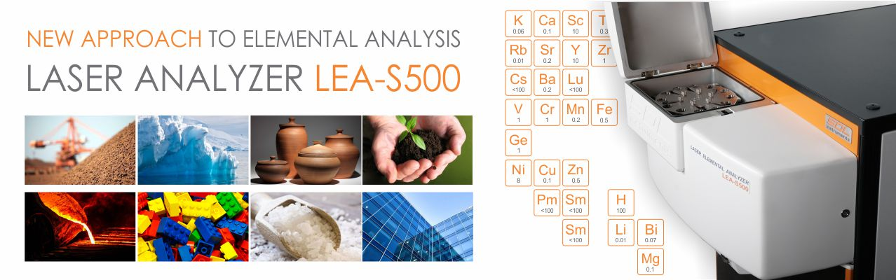 LEA-S500® Elemental Analyzer